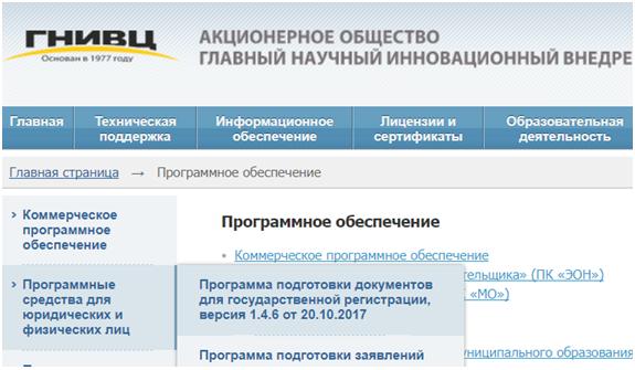 Сайт без регистрации ип мое дело интернет бухгалтерия бесплатно